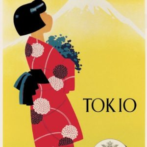 tokyo Koen van Os